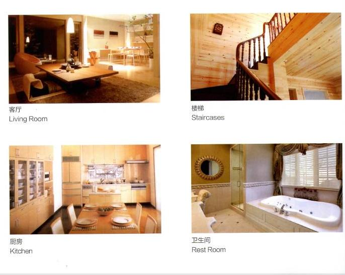 Some inside shots of one of our Prefabricated Houses.